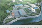 吴起年产80W吨金属切割器项目(LNG液化)