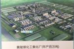 黄陵煤化工焦化厂(大厚度)